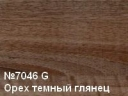 mdf-55
