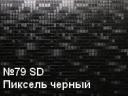 mdf-59