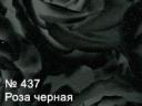 mdf-65