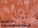 mdf-88