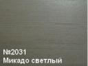 plastik-08