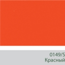 stoleshn-4-02