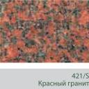stoleshn-4-08