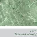 stoleshn-4-24