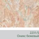 stoleshn-07