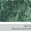 stoleshn-27