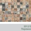 stoleshn-3-04