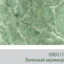 stoleshn-3-15