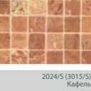 stoleshn-2-03