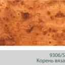 stoleshn-2-06