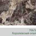 stoleshn-2-15
